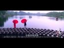 Живописный Имэн(провинция Линьи
