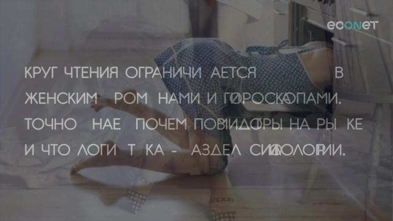 Классфикация ДУР - ECONET.RU