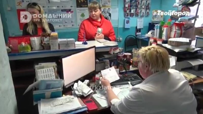 Начальник почтового отделения дала отпор грабителю