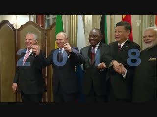 «Постараюсь воспользоваться вашими вопросами». Большая пресс-конференция Владимира Путина. Анонс
