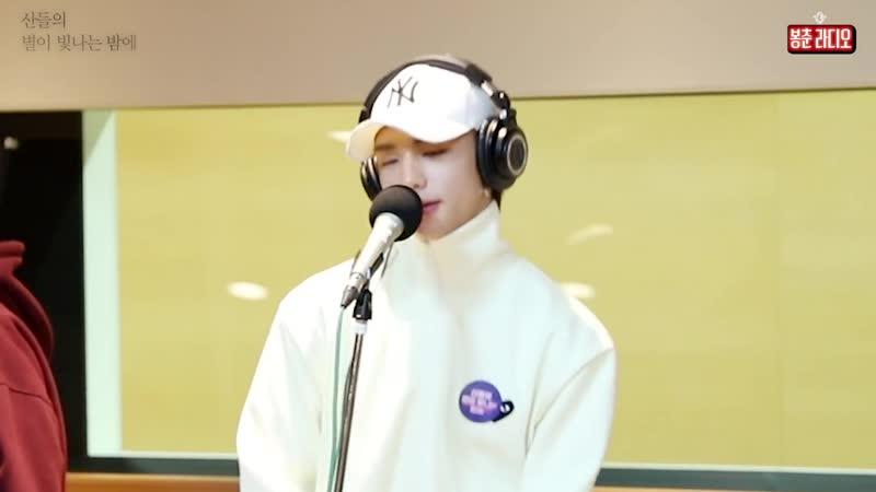 [190423] Stray Kids - My Pace(Focus Hyun Jin) » MBC Sandeuls Starry Night Radio