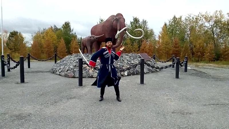 Участник ансамбля казачьей песни Ямальские казаки Вячеслав Тарабаров