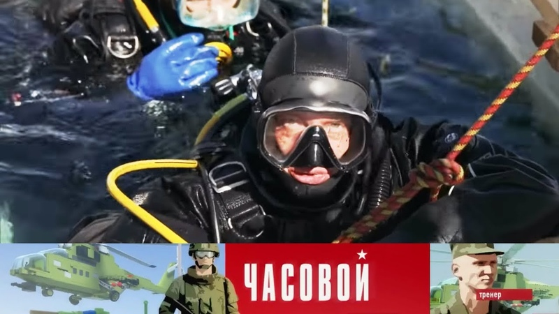 Байкал Спасатели Фильм 3 й Часовой Выпуск от 17 03 2019