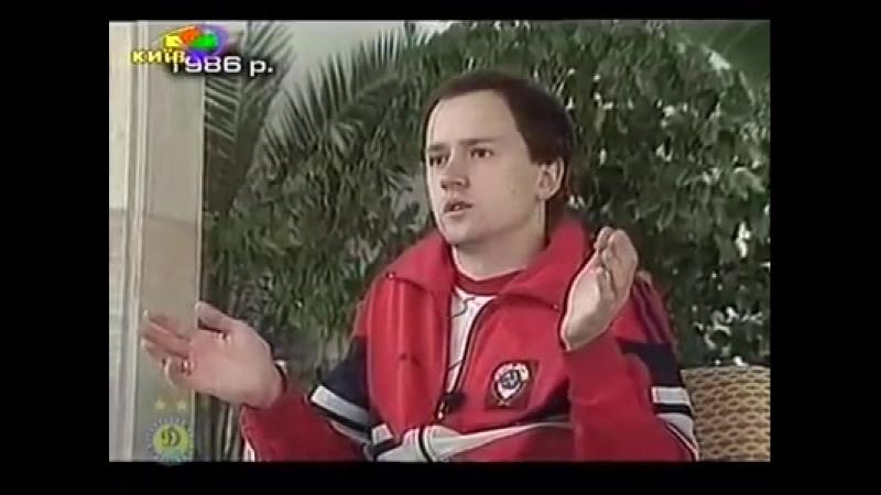 Один з найлегендарніших футболістів київського Динамо