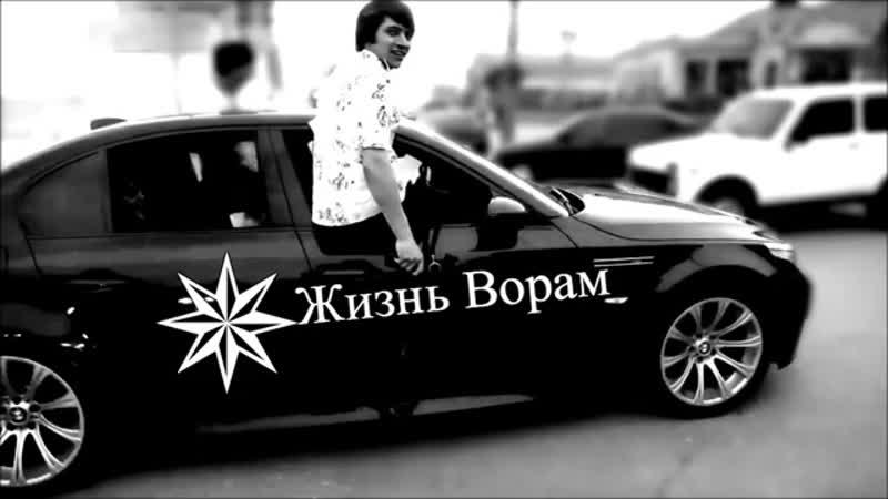 Dolya vorovskaya _ Доля воровская ( Guja_ Kavkaz )(360P).mp4