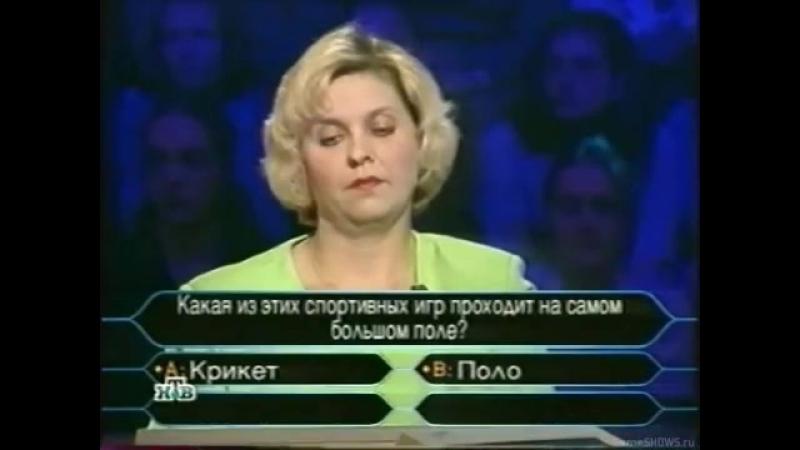 О счастливчик 15 09 2000
