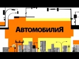Тест шумоизоляции SGM на телеканале НТВ в программе Первая передача [360]