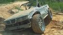 Как создавался BMW X5 БАГГИ.