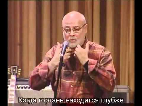 Luciano Pavarotti Seth Riggs, the same idea of Belcanto, russian subtitles