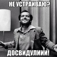 Анкета Сергей Полонский