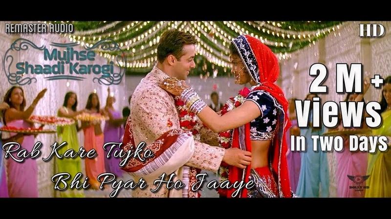 Rab Kare Tujko Bhi Pyar Ho Jaaye Mujhse Shaadi Karogi 2004 Full Video Song *HD*