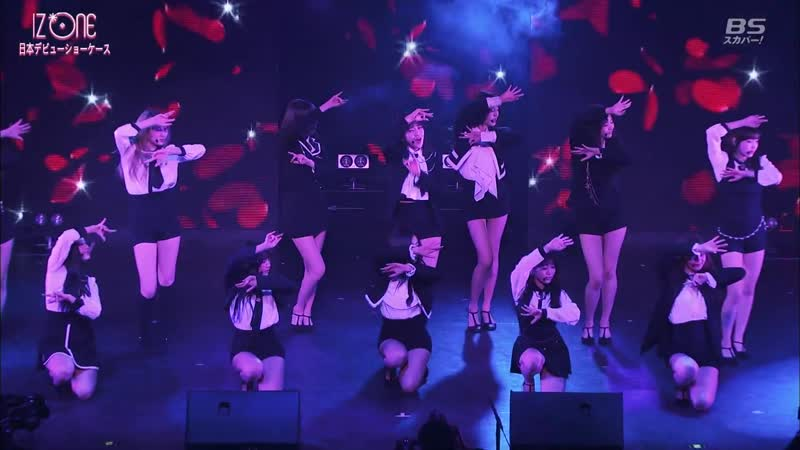 190206 IZ*ONE Japan Debut Showcase. IZONE (아이즈원) - La Vie en Rose