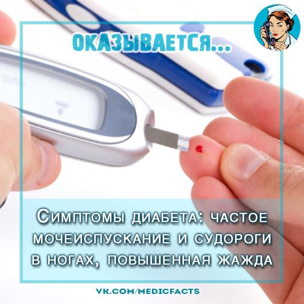 https://pp.userapi.com/c846218/v846218105/1b7a5e/s273Yn1manU.jpg