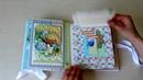 Подарок воспитательнице Фотоальбом ручной работы Мой детский сад ✿ Скрапбукинг