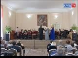 Концерт, посвященный 50-летию ЕГКИ им. Т.Н. Хренникова