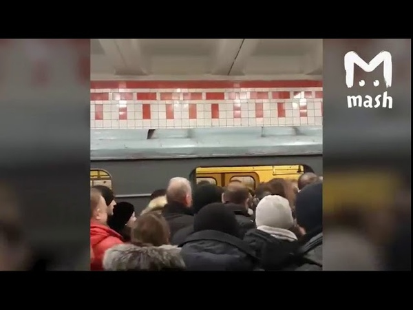В Московском метро в утренний ЧАС-ПИК случился коллапс