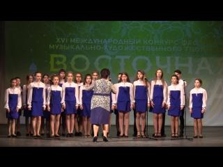 """Xvi """"восточная сказка"""", международный конкурс-фестиваль"""