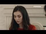 Наследница поневоле (2018) 1-2-3-4-5-6-7-8 серия [vk.com/KinoFan]