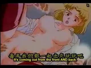 Neon Genesis Evangelion Hentai - Human Instrumentality Project