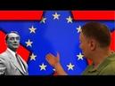 Dr Z. Kękuś (PPP 106) Nazistowsko- obłąkańcza UE! Czy żydzi chcą wymordować Europejczyków?