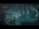 [18] Шон играет в Total War: Warhammer II Curse of the Vampire Coast СТРИМ 2 (PC, 2017)