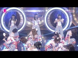 """Uta-Tube """"SKE48"""" (NHKG Nagoya 2018.08.25)"""
