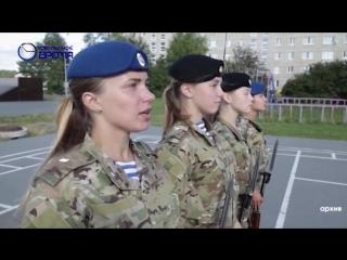 Женская команда тобольских кадетов взяла бронзу конкурса