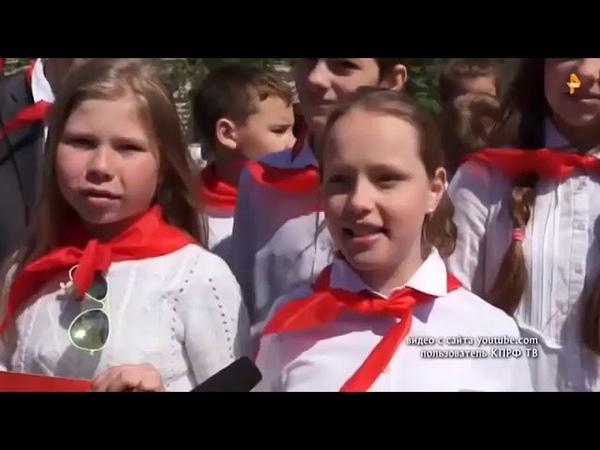 Рен ТВ признает что СССР Юридически Жив 20 05 2019