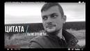 VLOG1 Марафон Мучкап-Шапкино-Любо!2018