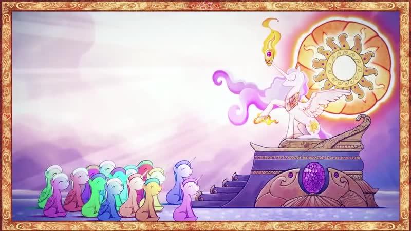 RUS Lullaby for a Princess Animation My Little Pony принцесса Селестия