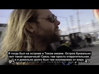Ларс Ульрих из Metallica о смерти Курта Кобейна