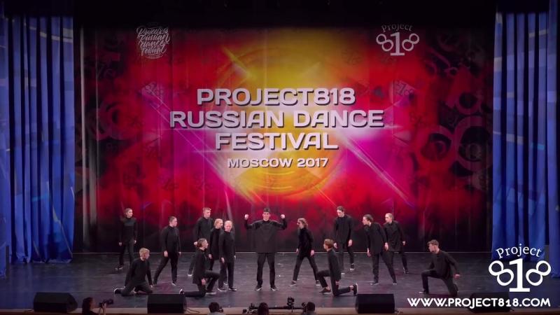 ТИПО CREW - ТАКОЙ ЖЕ ★ TOP 10 RUSSIA ★ RDF17 ★ Project818 Russian Dance Festival ★ Moscow 2017