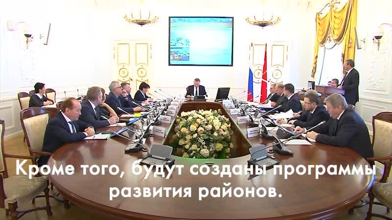 В Петербурге расширят полномочия районных администраций