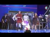 Сборная СГСХА - Музыкальный номер (КВН Международная лига 2018. Третья 1/4 финала)