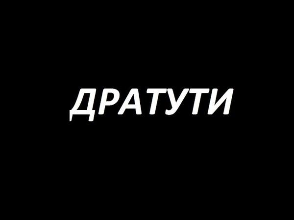 RUST 85 DEV l АИРОДРОПЫ,ПВП,ЧИТЫ