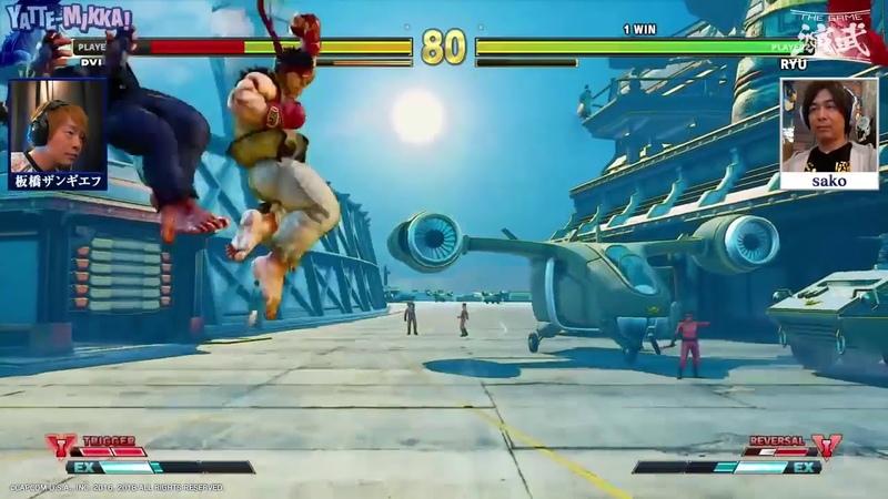 Ryu mirror