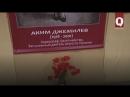 «Герой войны и танца»- открылась выставка об Акиме Джемилеве