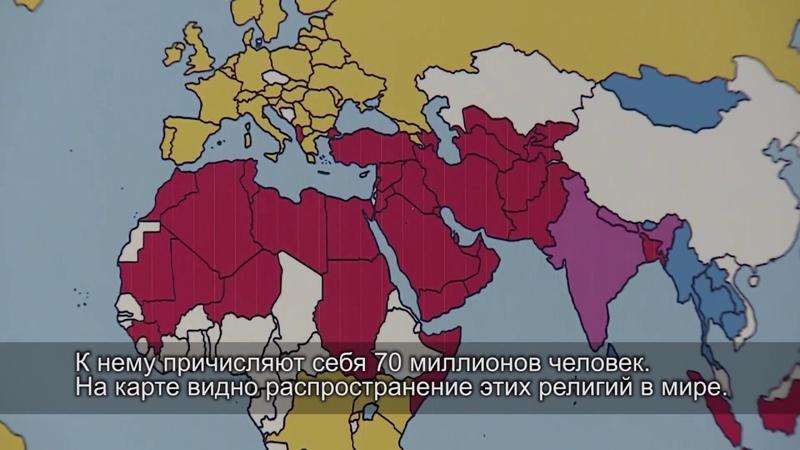 Kristinuskon ABC. Lähetystyö / Азбука христианства. Миссионерство