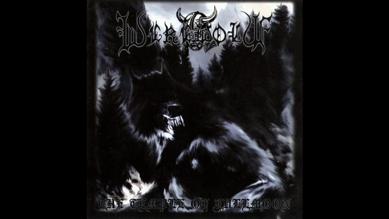 Werewolf - The Temple of Fullmoon (2005) full album