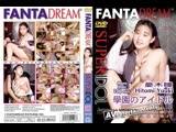 FDD-1228 Hitomi Yuuki Super Idol 28 Uncensored, Japanese, JAV, All Sex, Blowjob, Squirting, Creampie