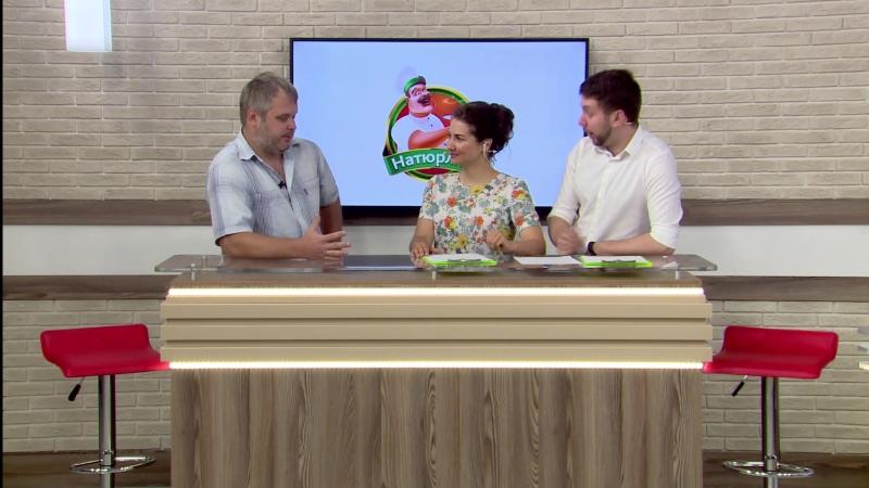 О колбасных изделиях нам сегодня рассказал директор производства колбасных изделий «Натуральные колбасы « Натюрлих»🥓