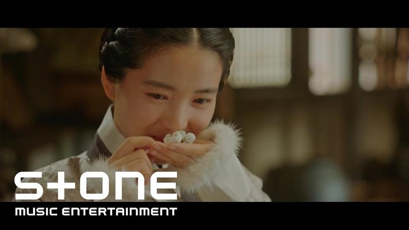 미스터 션샤인 OST Part 9 오존 O3ohn Shine Your Star Prod by ZICO MV