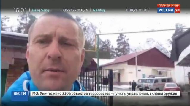 Новости на Россия 24 • Тела погибших на Чегете спускают вниз для опознания