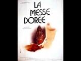 Золотая месса _ The Golden Mass _ La Messe dorée (1975) Франция, Италия