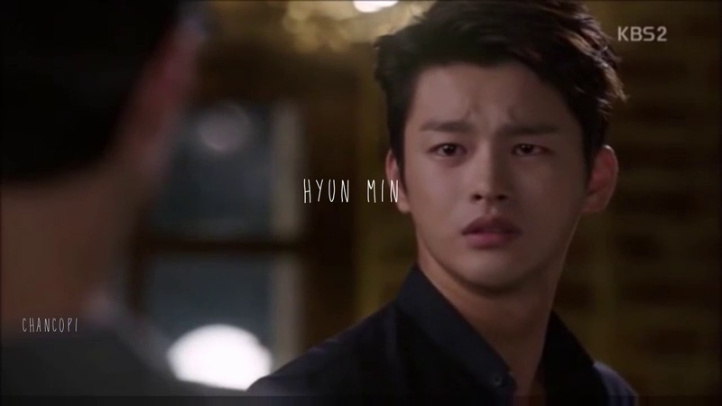 [bl] hyun min
