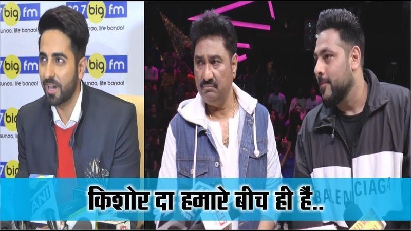 """""""Kishore Kumar"""" Ke 87th Birthday Par Bollywood Stars Ne Kiya Unhe Yaad"""
