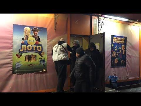 Андрей Щадило со своими товарищами ЖЕСТОКО избили Клима Троещинского (Эврибади-Ра) [18]