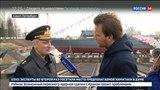 Новости на «Россия 24»  •  Крупнейший стеклопластиковый корабль в мире спустили на воду