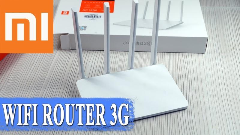 ОБЗОР XIAOMI MI WIFI ROUTER 3G – НОВЫЙ РОУТЕР 1GBS USB 3.0 – ХИТ 2017!