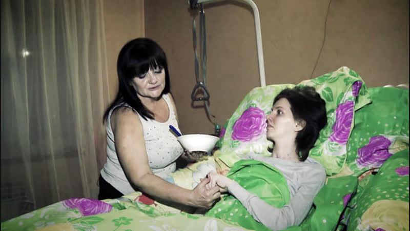 Мать отказалась от дочери впавшей в кому